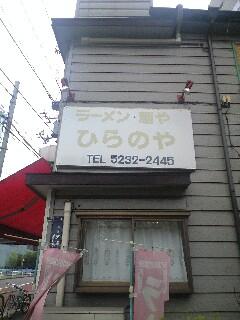 080620_1329~0001.jpg